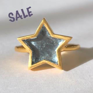 スター ブルートパーズ k18 ゴールドリング検索 マリーエレーヌ ジェムパレス(リング(指輪))