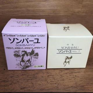 ソンバーユ(SONBAHYU)のソンバーユ  ローズの香り75ml NO.760mlセット(フェイスオイル / バーム)