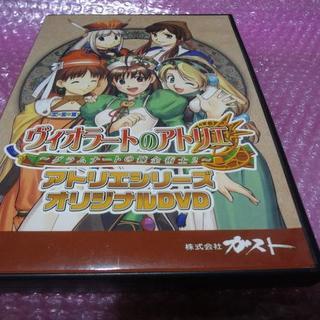 プレイステーション2(PlayStation2)の⇒送料無料PS2 ヴィオラートのアトリエ アトリエシリーズオリジナルDVD(その他)