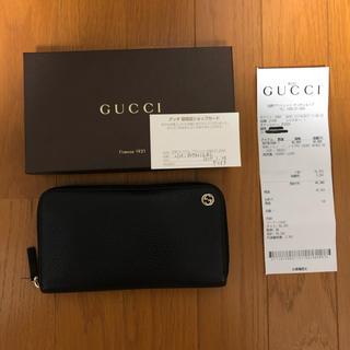pretty nice 9631c 88960 【佐野プレミアムアウトレット購入】GUCCI | フリマアプリ ラクマ
