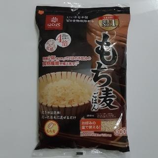コストコ(コストコ)のはくばく  もち麦ごはん  800g  1袋(米/穀物)