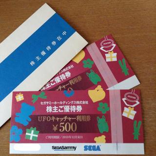 セガ(SEGA)のセガサミー UFOキャッチャー利用券×2枚(その他)