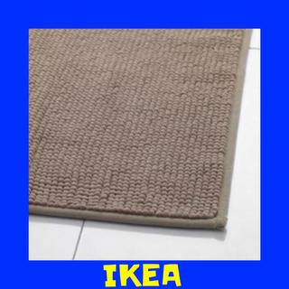 イケア(IKEA)のIKEA BADAREN バスマット ベージュ(バスマット)