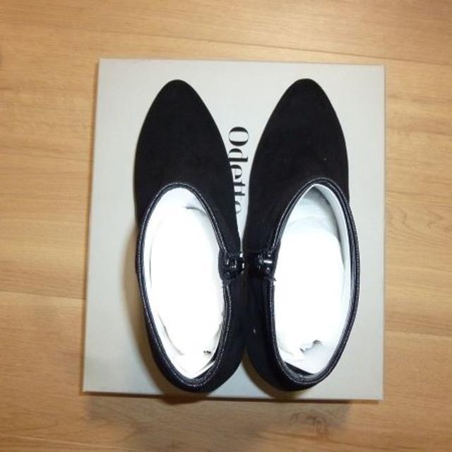 Odette e Odile(オデットエオディール)のオデットエオディール OFU アンクルライン ショートブーツ75↓↑ 24.5 レディースの靴/シューズ(ブーツ)の商品写真