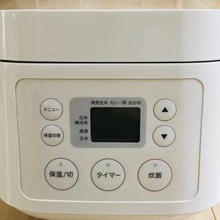 ムジルシリョウヒン(MUJI (無印良品))の無印良品☆ジャー炊飯器0.5L☆炊飯ジャー新生活家電MUJI(炊飯器)