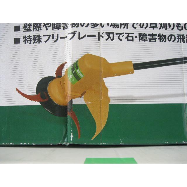 山善(ヤマゼン)の電動草刈機 その他のその他(その他)の商品写真