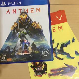 プレイステーション4(PlayStation4)のANTHEM PS4(家庭用ゲームソフト)