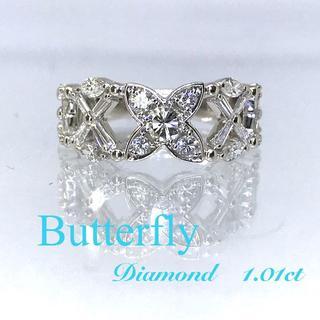 さくらさく様専用♡【1カラット】ダイヤモンド  高品質 VSクラス ファッション(リング(指輪))