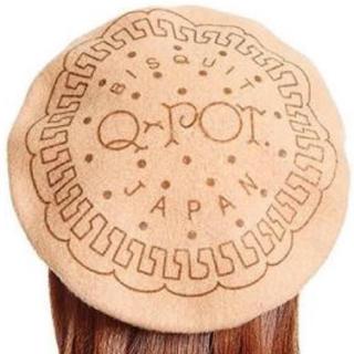 キューポット(Q-pot.)の美品✨ミルクビスケットベレー帽♡(ハンチング/ベレー帽)