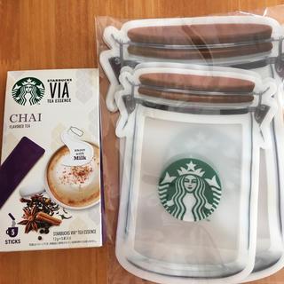 スターバックスコーヒー(Starbucks Coffee)のスターバックス スタバ ジッパーバッグ チャイ5本入り(茶)