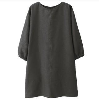 ムジルシリョウヒン(MUJI (無印良品))の無印良品 かっぽう着 割烹着 墨黒 ブラック(収納/キッチン雑貨)