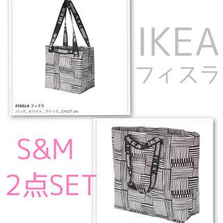イケア(IKEA)の新品♡IKEA フィスラ ショッピング バッグ(その他)