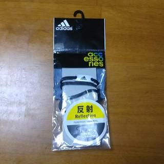 アディダス(adidas)のadidas ヘアバンド(ヘアバンド)