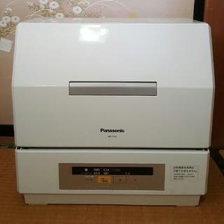 パナソニック(Panasonic)のPanasonic 食器洗い乾燥機 プチ食洗 エコナビ NP-TCR2-W 中古(食器洗い機/乾燥機)