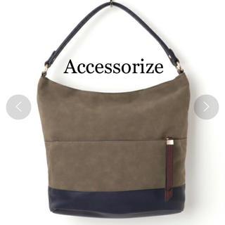 アクセサライズ(Accessorize)の未使用◎ アクセサライズ  ショルダーバッグ(ショルダーバッグ)