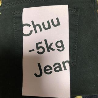 チュー(CHU XXX)のchuu-5kg JEAN(スキニーパンツ)