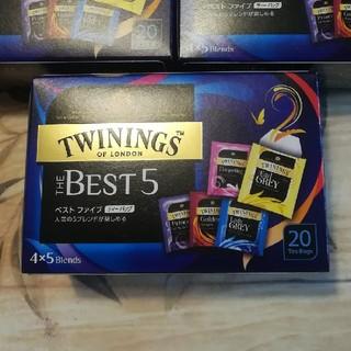 トワイニング 20包(茶)