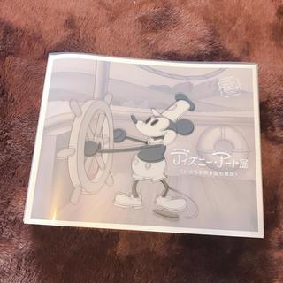 ディズニー(Disney)のディズニーアート展 会場限定 図録(アート/エンタメ)