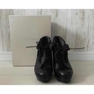 コトゥー(COTOO)のコトゥー  ショートブーツ(ブーツ)