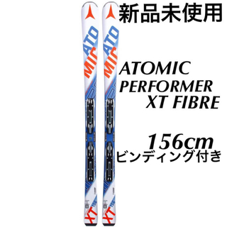 アトミック(ATOMIC)のアトミック PERFORMER XT FIBRE+ビンディング(板)