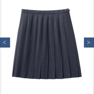 イーストボーイ(EASTBOY)のイーストボーイ スカート(ひざ丈スカート)