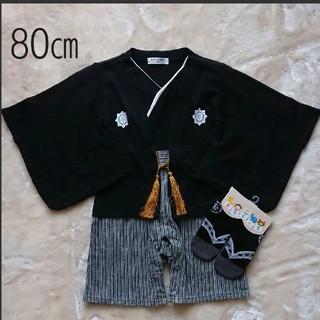 【14時までのご注文で当日発送】袴ロンパース&足袋風靴下セット(和服/着物)