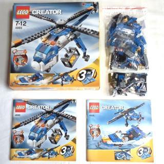 レゴ(Lego)のレゴ クリエイター カーゴヘリ 3IN1 LEGO CREATOR 4995(その他)