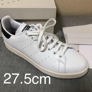 ステラマッカートニー(Stella McCartney)のStella #stansmith adidas 27.5cm(スニーカー)