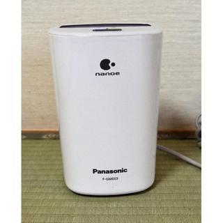 パナソニック(Panasonic)のナノイー発生器 F-GME03(白)(空気清浄器)