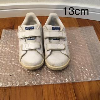 アディダス(adidas)のアディダス スタンスミス 13cm(スニーカー)
