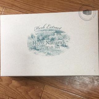 バンクロバー(BANKROBBER)のHerb Natural Towel Gift Set(その他)
