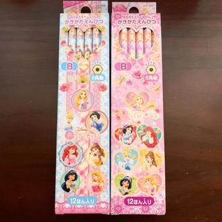 ディズニー(Disney)の新品未開封 ディズニープリンセス鉛筆 2ダース(鉛筆)