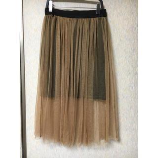 ナバーナ(NAVANA)のNAVANA チュールスカート(ひざ丈スカート)