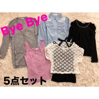 バイバイ(ByeBye)のBye Bye☆5点セット(セット/コーデ)