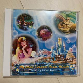 ディズニー(Disney)のMERMAID LAGOON MUSIC ALBUM CD(ポップス/ロック(邦楽))
