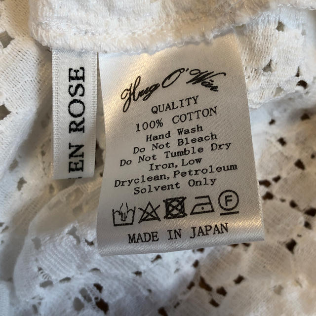Hug O War(ハグオーワー)のハグオーワー レースブラウス レディースのトップス(シャツ/ブラウス(長袖/七分))の商品写真