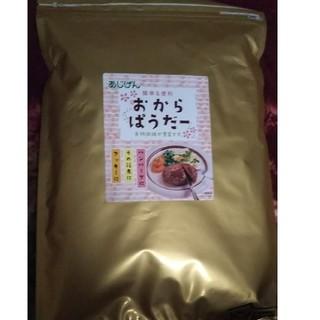 おからパウダー 500g(豆腐/豆製品)