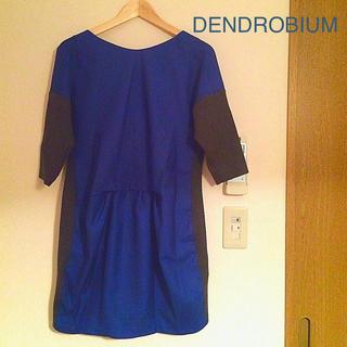 デンドロビウム(DENDROBIUM)のDENDROBIUMワンピース*(ひざ丈ワンピース)