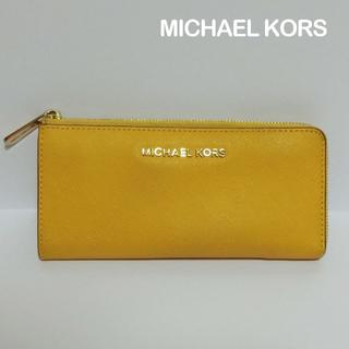 マイケルコース(Michael Kors)のやなぎさま専用。MICHAEL KORS マイケルコース ラウンド 長財布(財布)