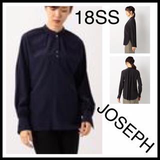 ジョゼフ(JOSEPH)の◆18SS 極美品◆JOSEPH ジョセフ◆DRAPY SILK ブラウス S(シャツ/ブラウス(長袖/七分))