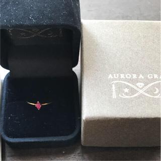 オーロラグラン(AURORA GRAN)のオーロラグラン 値下げ! ルビー ゴールド リング 指輪  金(リング(指輪))