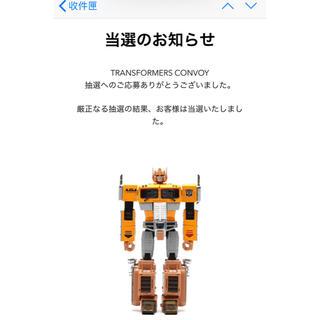 アトモス(atmos)のTransformers convoy atmos safari LEBRON(模型/プラモデル)