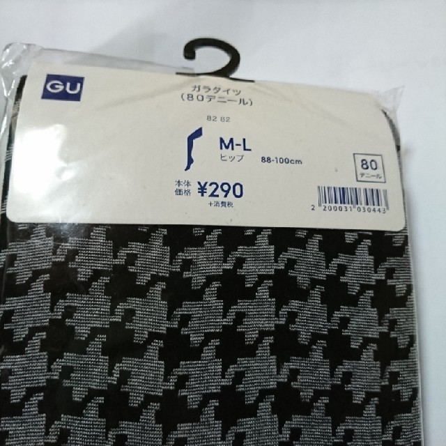 GU(ジーユー)のGU柄タイツ/80デニール レディースのレッグウェア(タイツ/ストッキング)の商品写真