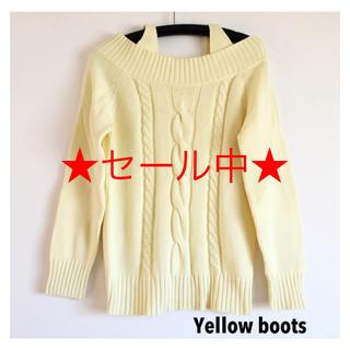 イエローブーツ(Yellow boots)の【セール中☆送料込】イエローブーツ オフショルニット セーター(ニット/セーター)