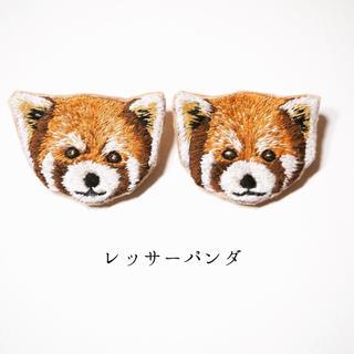 レッサーパンダの刺繍ブローチ(コサージュ/ブローチ)
