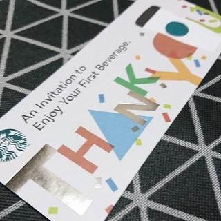 スターバックスコーヒー(Starbucks Coffee)のLucky様専用(その他)