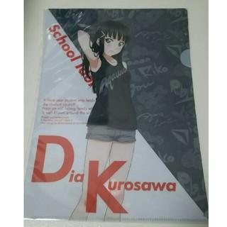 黒澤ダイヤ R4G  クリアファイル ブラック(クリアファイル)