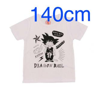 ドラゴンボール(ドラゴンボール)のASOKO  ドラゴンボールTシャツ 140cm(Tシャツ/カットソー)