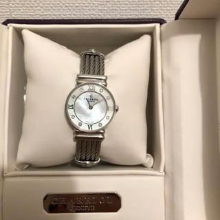 シャリオール(CHARRIOL)の専用 シャリオール  レディース 時計 シェル ダイヤ(腕時計)
