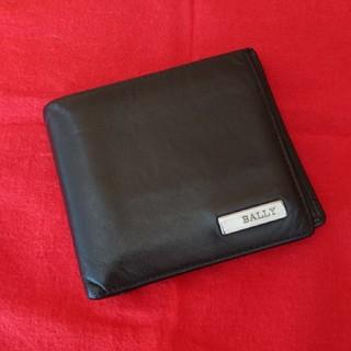 バリー(Bally)のバリー 財布 二つ折り ダークブラウン 濃茶 メンズ カード複数枚収納(折り財布)
